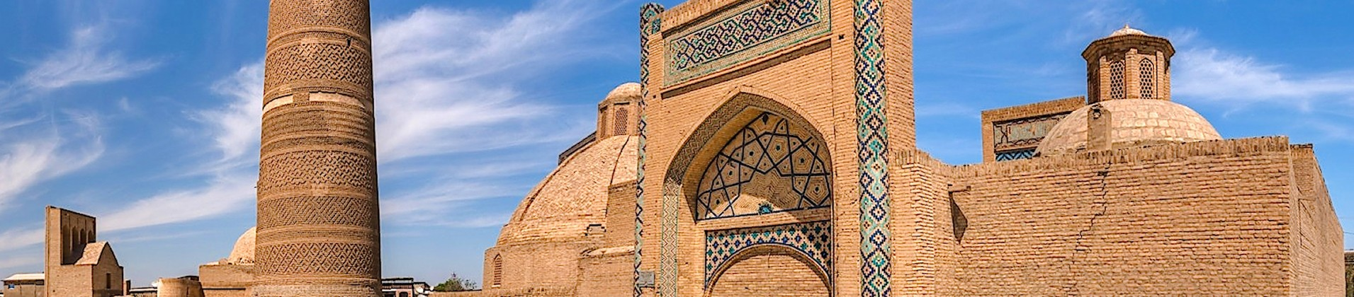 «Seven Sacred Sufies» - one-day pilgrim tour to the holy places of Bukhara - 1