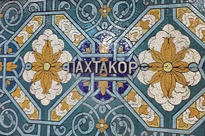 Тур - Столица (Эконом)