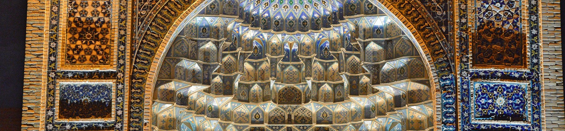 Gur Emir - Burial Vault of Timurids - 1