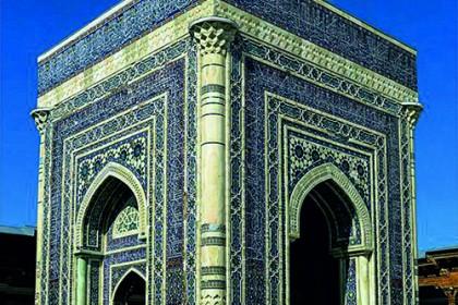 7 sacred Sufis of Bukhara