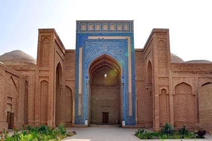 Sultan Saodat Complex