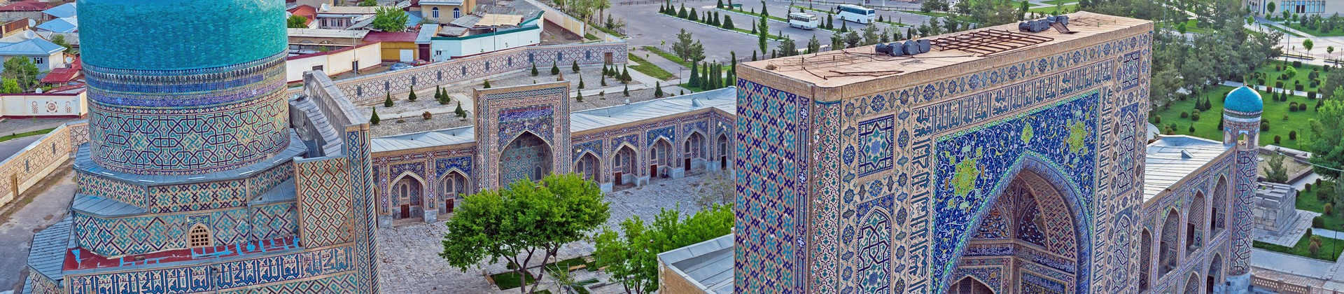 The East Pearl. 5-day tour to Uzbekistan from Moscow (Economy) - 1