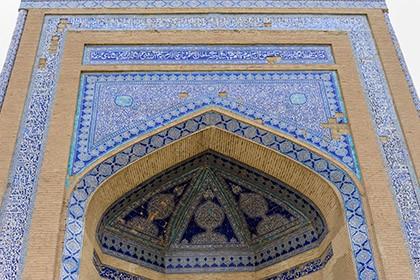 Allakuli Khan Palace