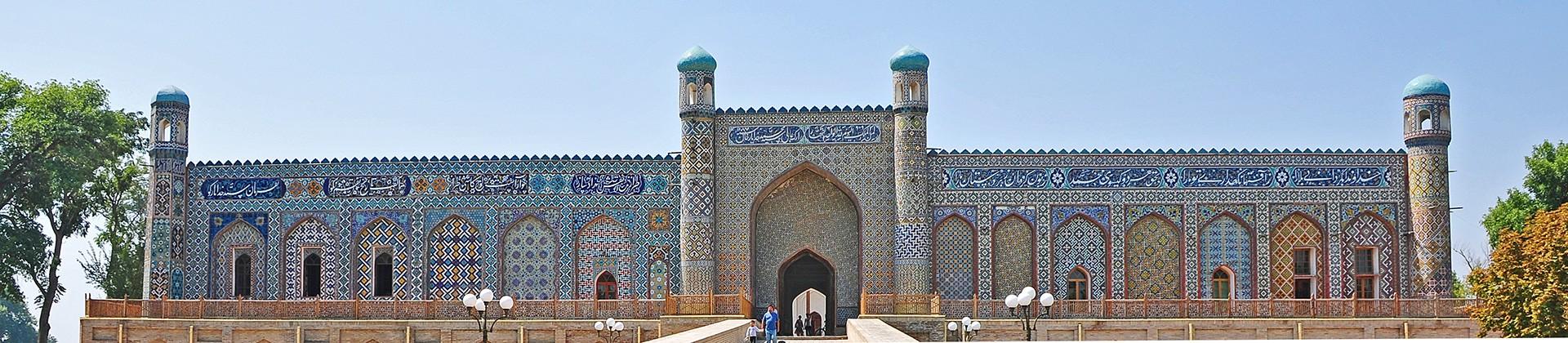 Khudoyar Khan Palace - 1
