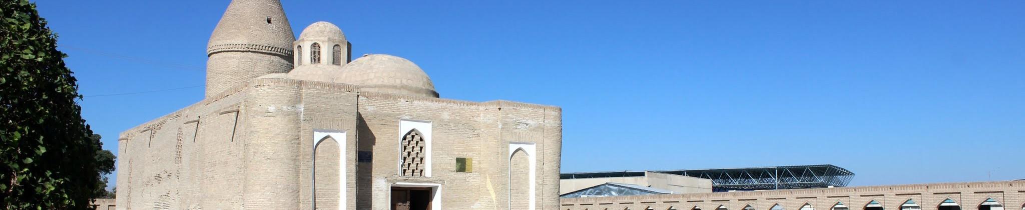 Mausoleum of Chashma Ayub - 1