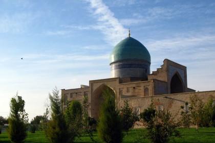 История и Узбекистан Премиум