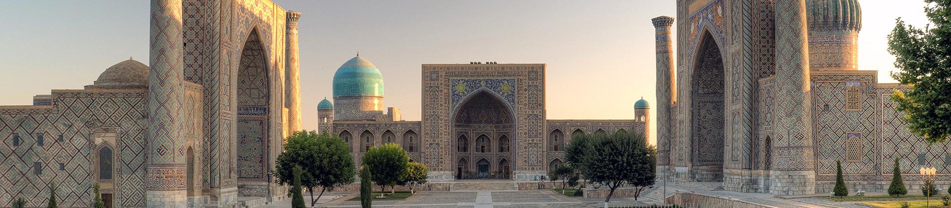 Top Cities of Uzbekistan - 1