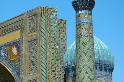 Historical cities in Uzbekistan. Tour from Almaty. (Economy)