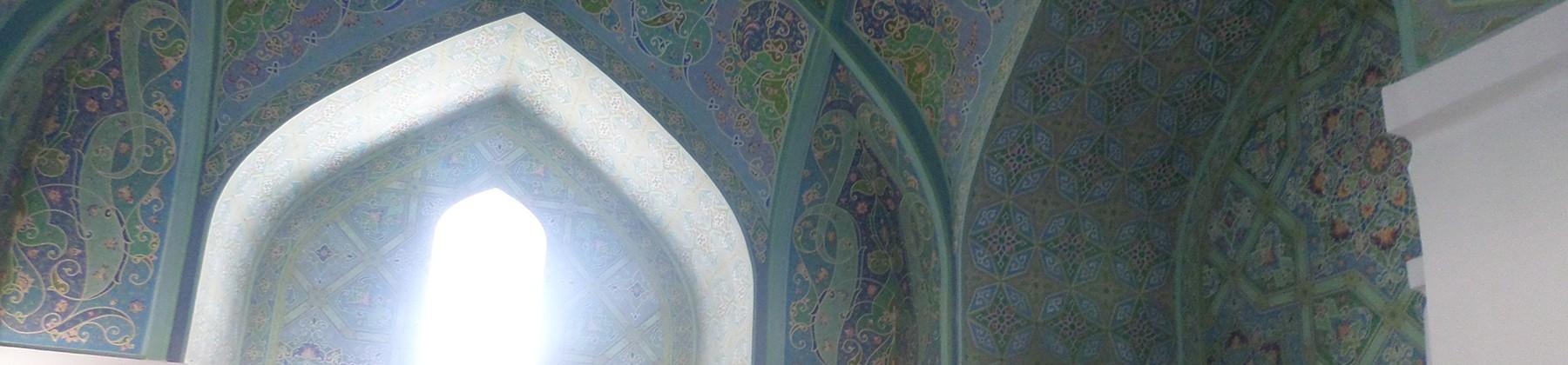 Namazgokh Mosque - 1
