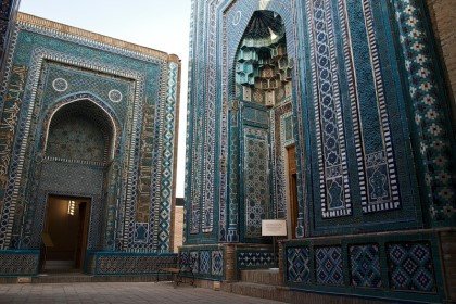 Samarkand - the pearl of the East
