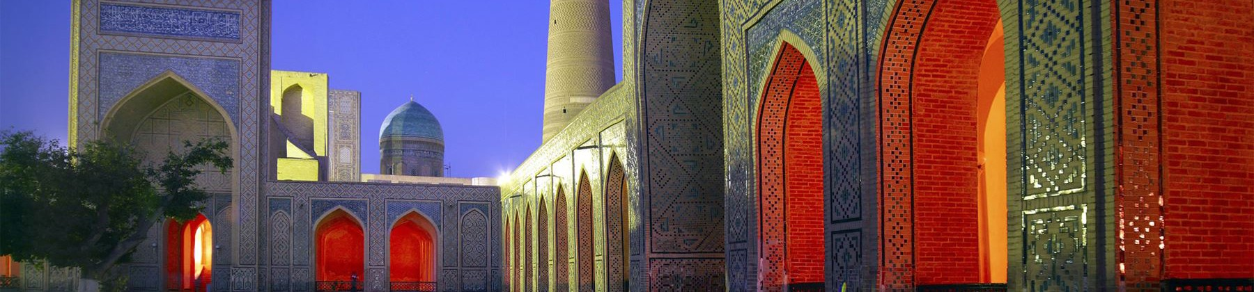 Ancient Bukhara and Golden Samarkand - 1