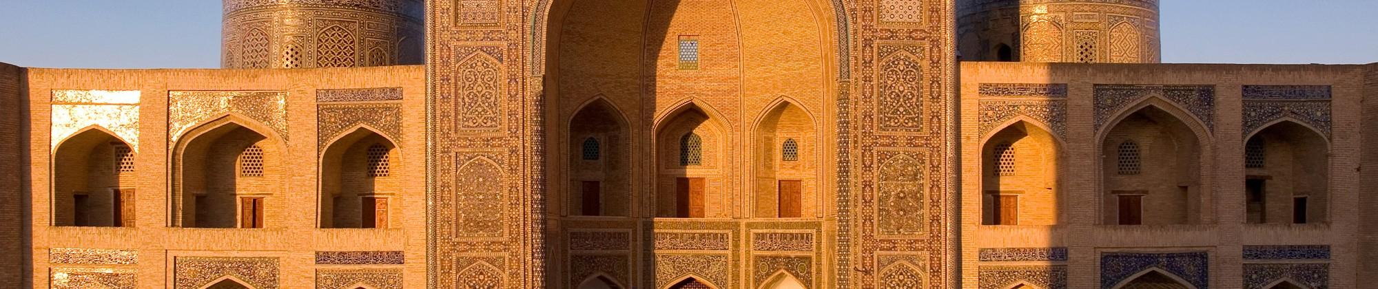 Tour to the Ancient Minarets - 1