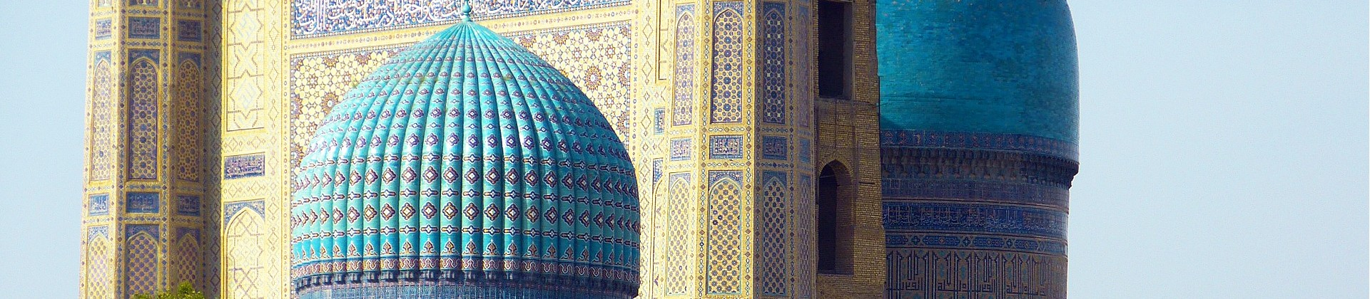 The Heart of Central Asia. Tour to Uzbekistan from Moscow (Lux) - 1