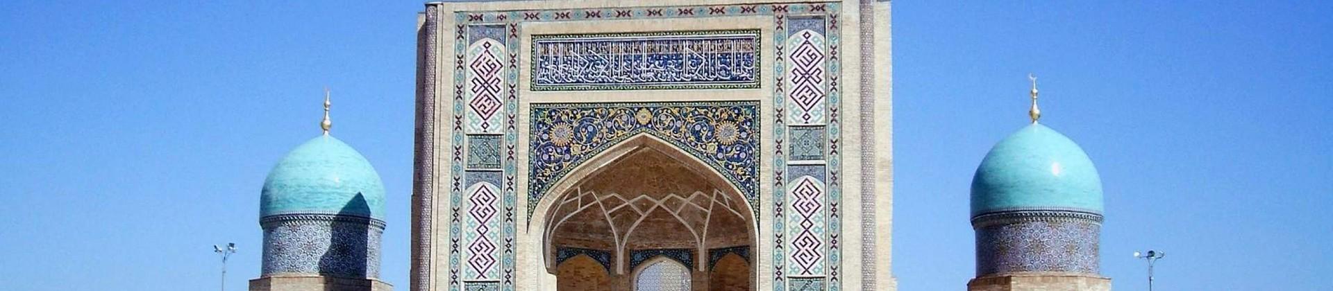 Barakhan Madrasah - 1