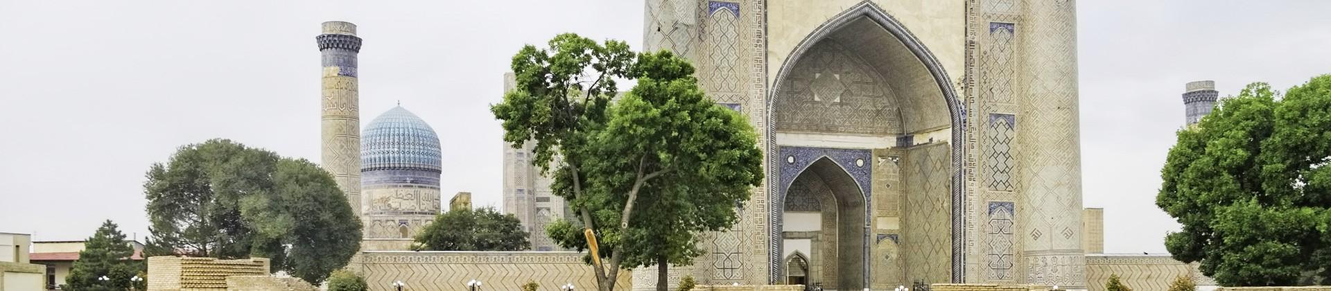 Bibi Khanym Mausoleum - 1