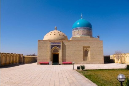 Pilgrimage Tour: Seven Sacred Sufis of Bukhara