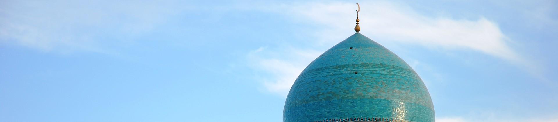 The Pearls of Uzbekistan (Economy) - 1