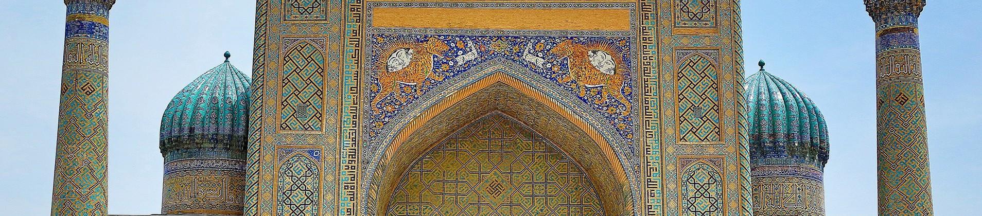 Sherdor Madrasah - 1