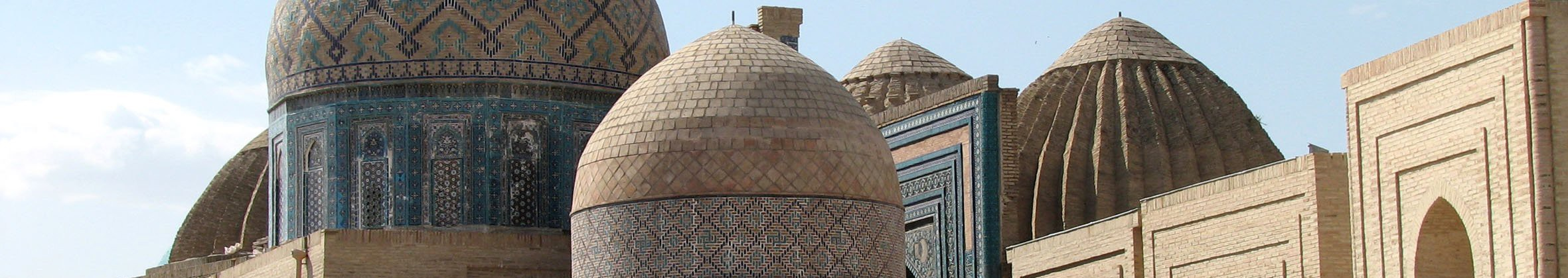 Samarkand and Bukhara Tour - 1