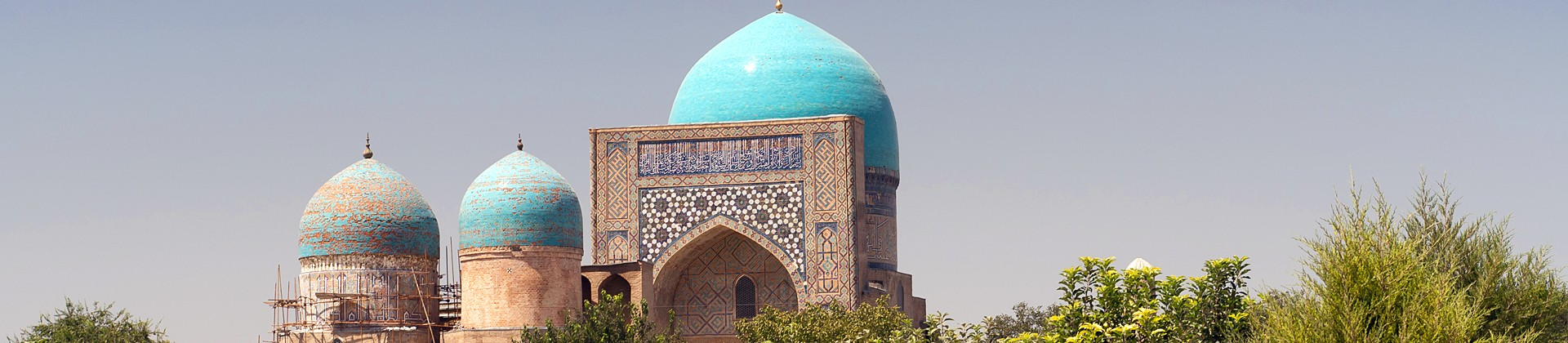 Learning about Uzbekistan 2020. Group tour - 1