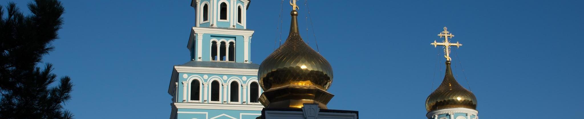 Cathedral of St. Alexander Nevsky - 1