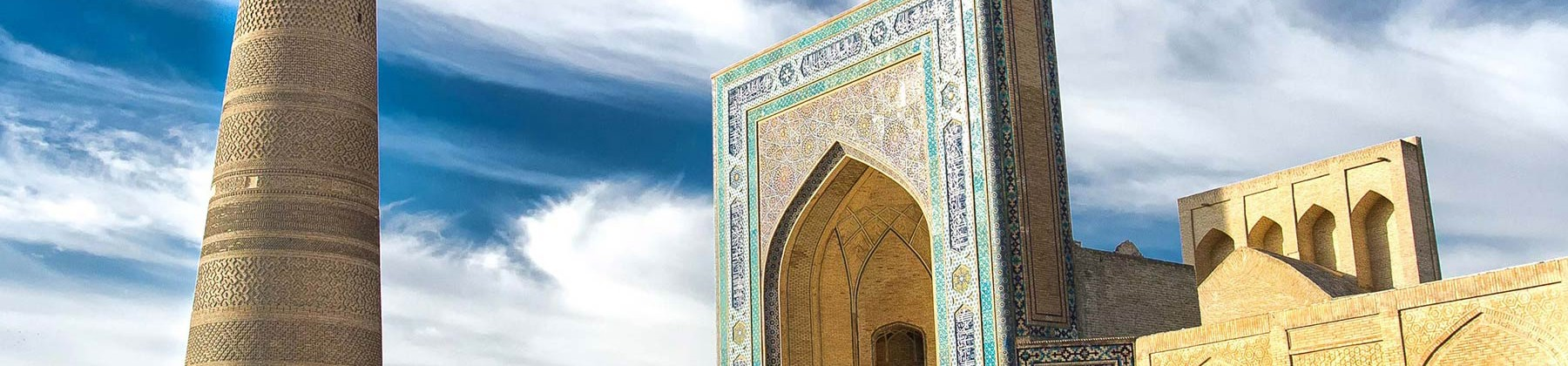 Uzbekistan Tour - Full Package - 1