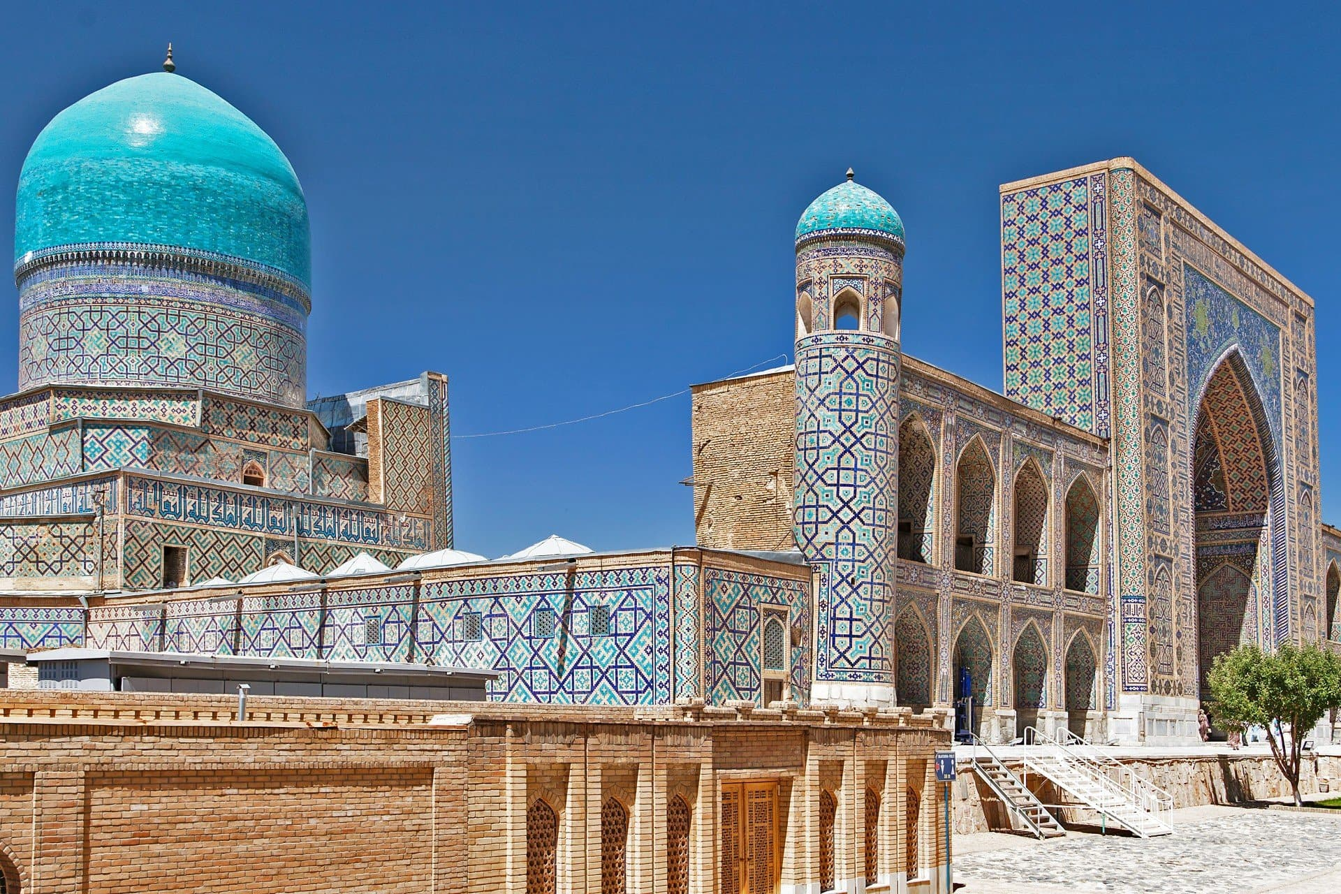Bookatour - search, compare and book tours to Uzbekistan - 1