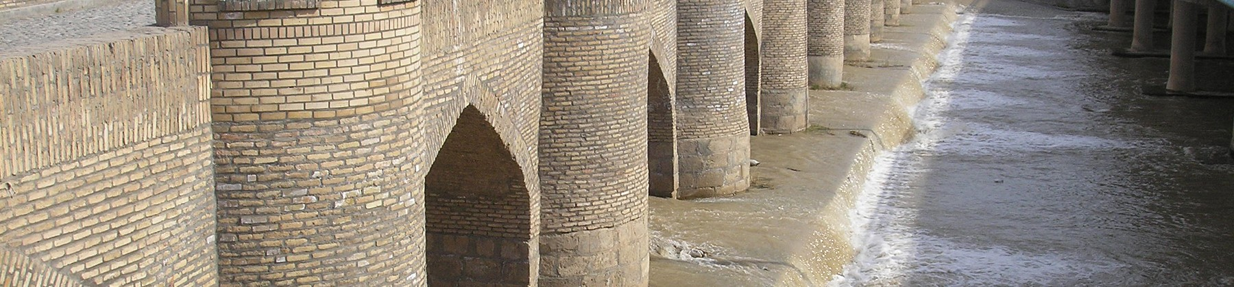 Karshi Bridge - 1