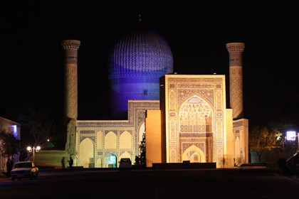 The Pearls of Uzbekistan (Lux)