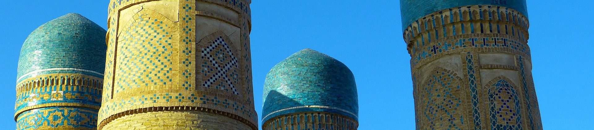 The Great Silk Road Tour to Uzbekistan from Moscow (Lux) - 1